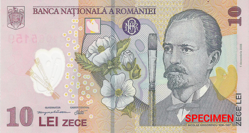 Romania's national currency