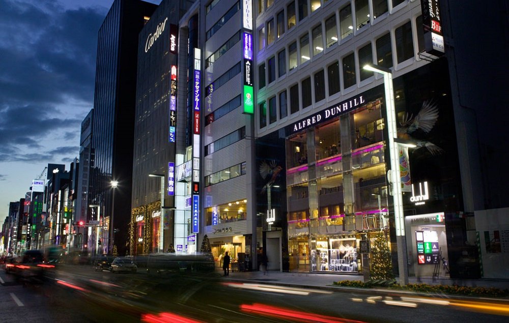 Alfred Dunhill Tokyo