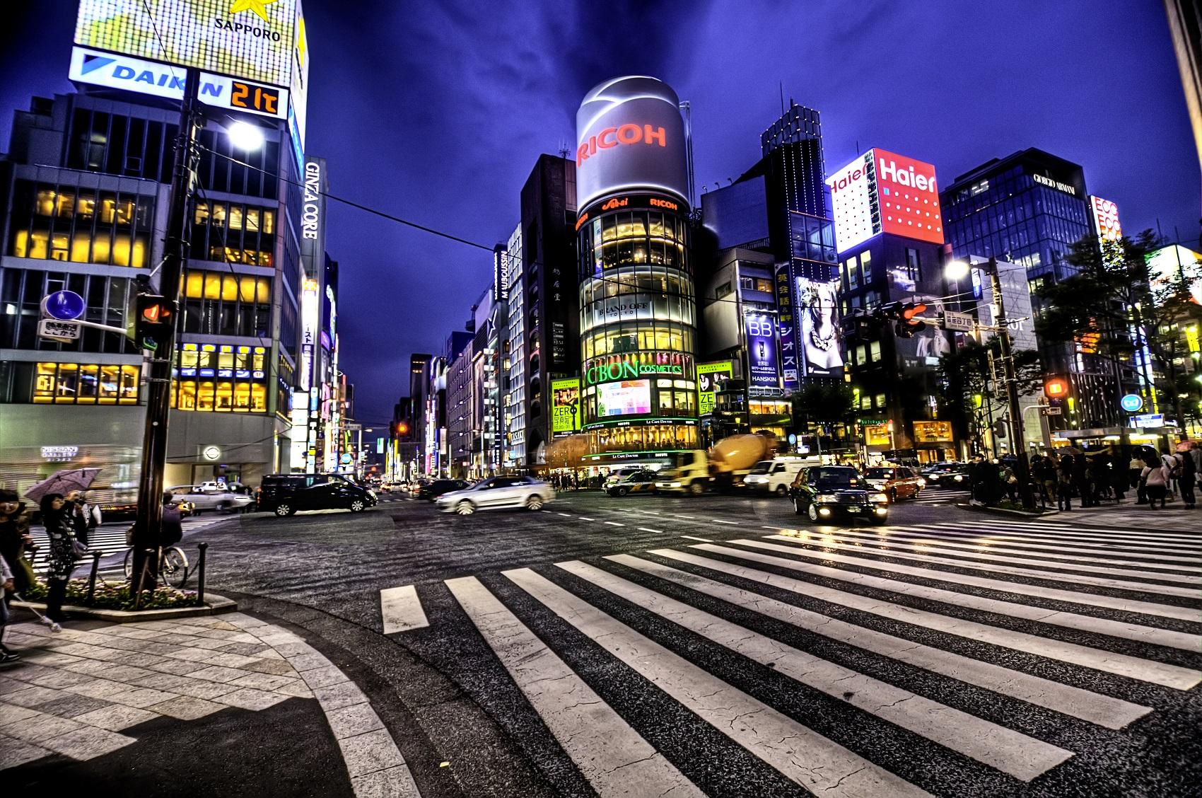 Tokyo Ginza shopping