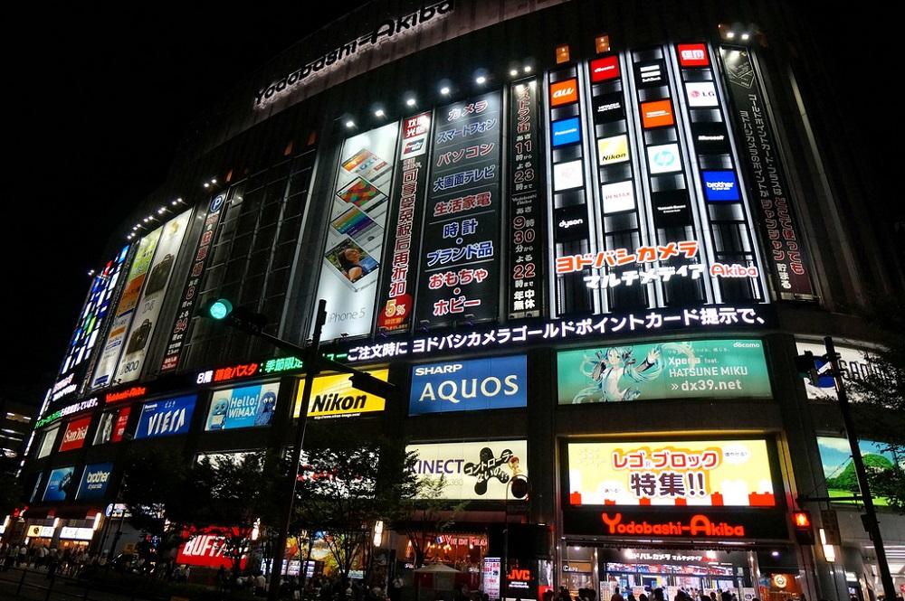 Tokyo electronics store