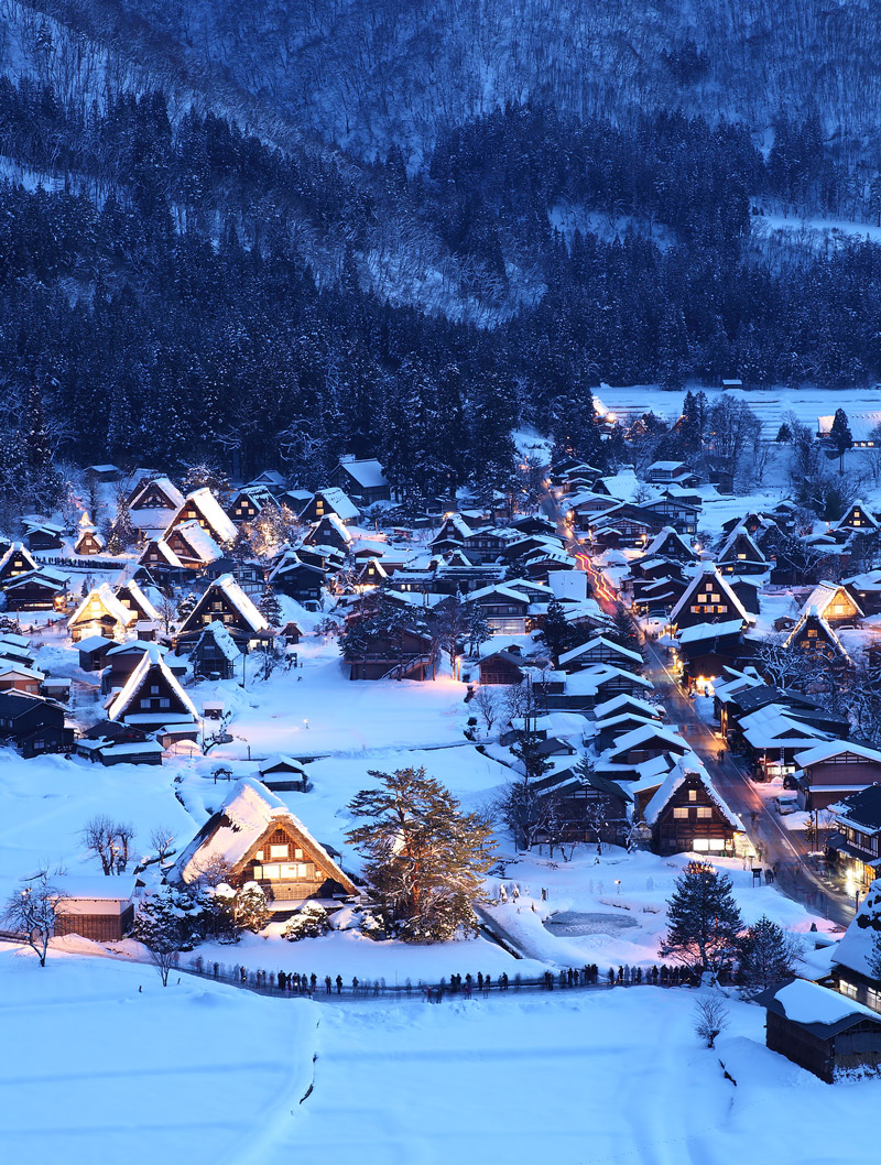Mountain village in Japan