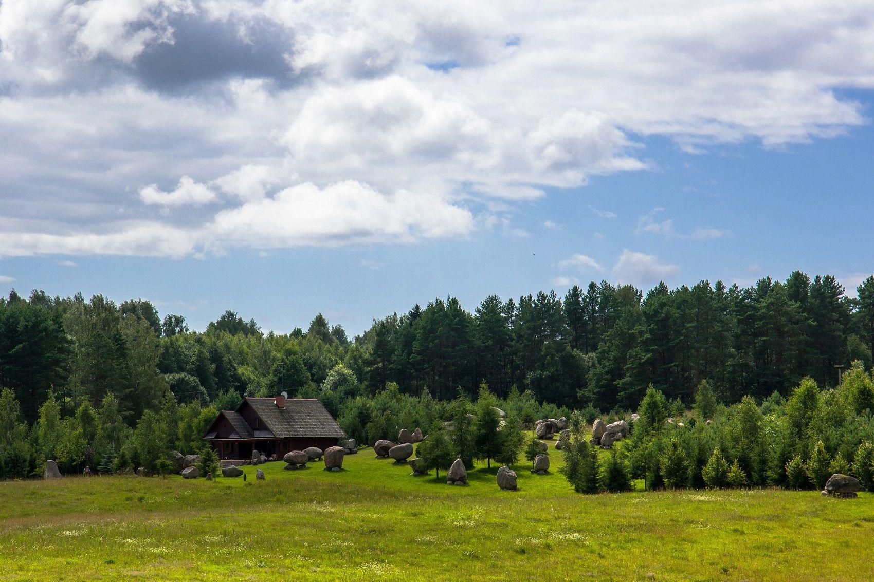 Aukštaitija National Park Lithuania