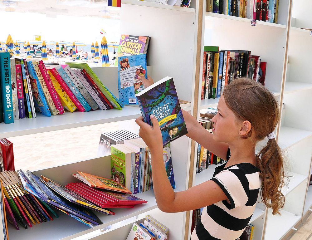 Albena Library