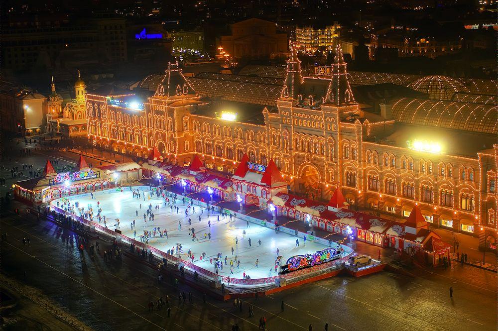 Skating Rink, Moscow