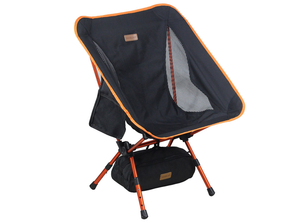 Best camping chair 2021